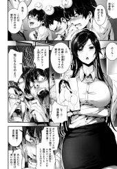 【エロ漫画】美術部顧問の美人教師が自らモチーフとなってスタイル抜群のヌードを披露すると興奮した生徒達と4Pセックス!