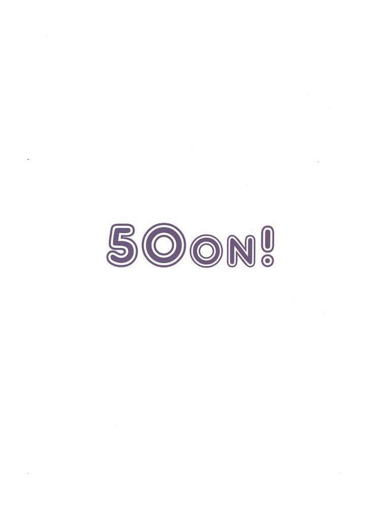 【エロ漫画】性指導相談に来たカップルに妊娠体験を勧めた催眠オタが彼氏に撮影させながら彼女の処女を奪いNTR公認種付け!