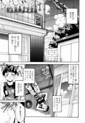 【エロ漫画】田舎の幼馴染で好き同士になったJCと夏休みの間幼い体をハメまくり見送りの電車内でもいちゃラブセックス!