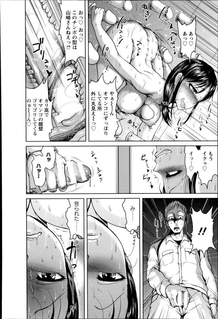 【エロ漫画】ガラス張りのオフィスで変態露出ディルドオナニーする女社長が外人の生ちんぽに囲まれ輪姦アクメに征服!