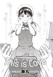 【エロ漫画】スーパーのレジに立つ若い女の子に恋をした中年男が合コンで即マンした女に目もくれず純愛エロ物語に没頭!