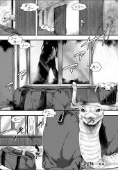 【エロ漫画】セックスに貪欲でサイコな金髪JKに目隠しで責められ興奮度最高潮で激しく子宮口を叩き狂った様にイカセまくる!