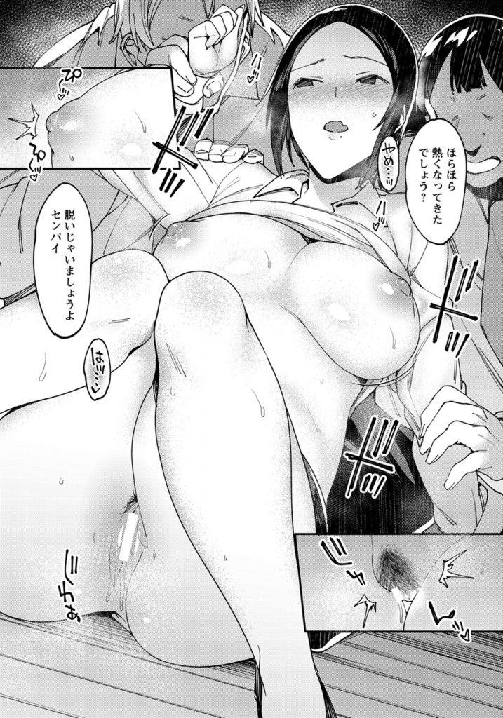 【エロ漫画】傍若無人の人妻上司をスタンガンで拘束し3Pレイプで二穴挿入!虐められてた部下が辞表をマンコに突き刺す!