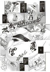 【エロ漫画】娘のリコーダーを届けに来たずぶ濡れの少年を風呂に入れ発情した人妻が筆おろしの種付け射精でマジイキ!