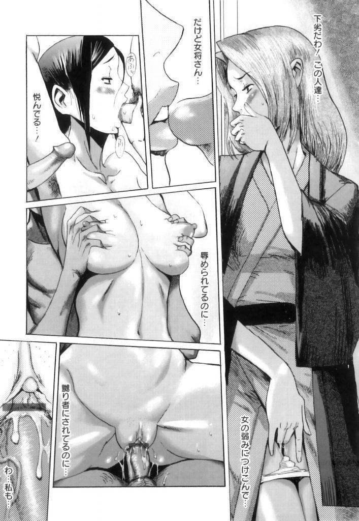 【エロ漫画】精子で満たした膣穴が乾いて疼く淫乱未亡人が目隠し拘束で見知らぬ男達に視姦され息子の中出しで絶頂する!