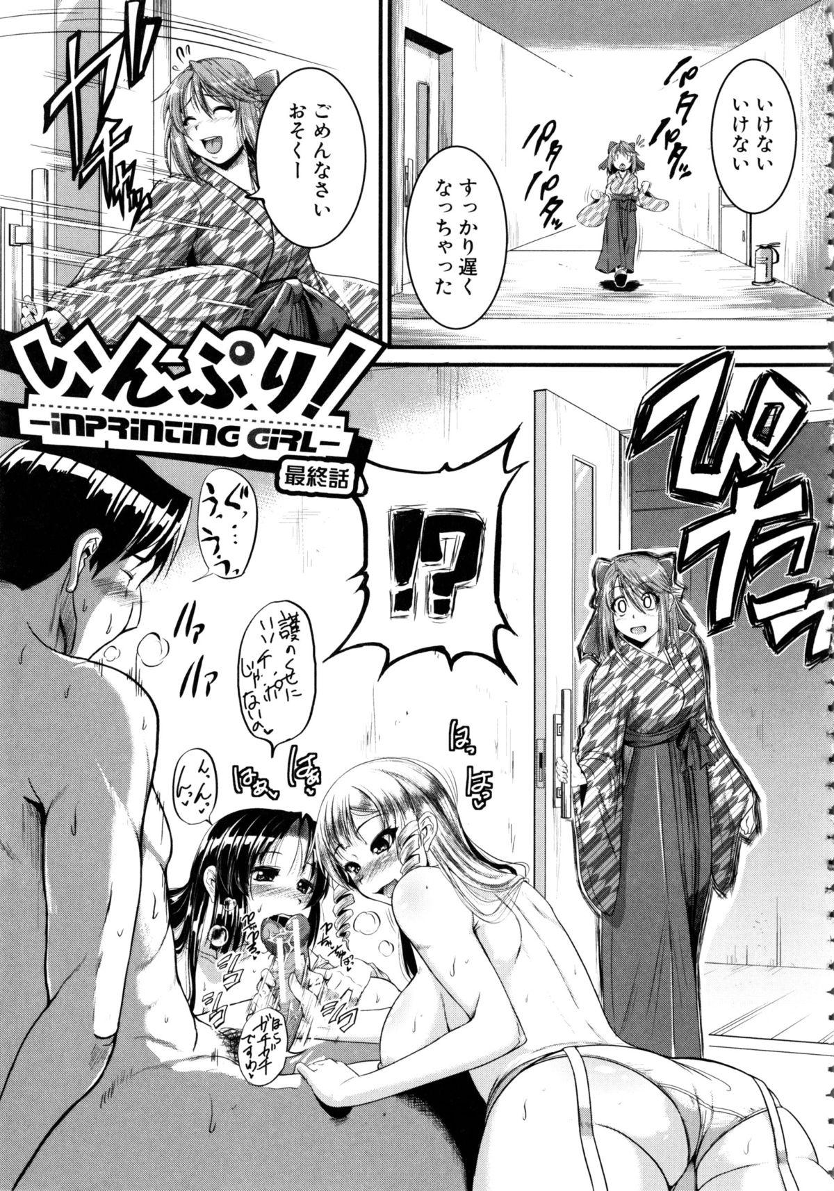 【エロ漫画】コンクール後に部長姉の策略で弟の逆レイプを幼馴染JKに目撃させて告白させると4Pハーレム乱交に発展!