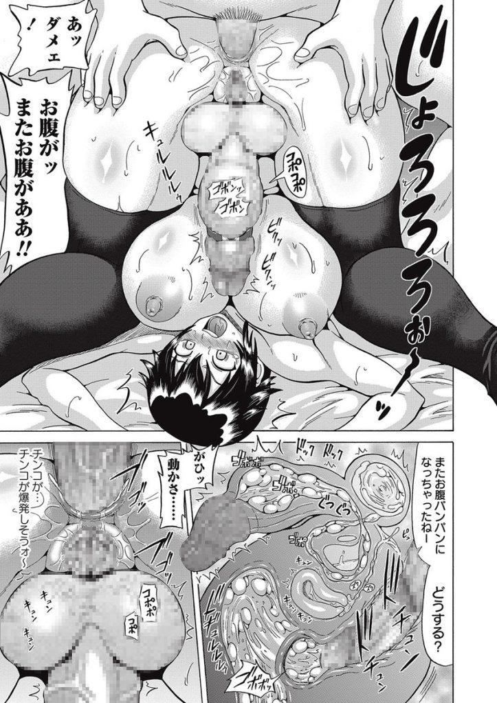 【エロ漫画】両性具有の秘密がキモデブ男にバレてコックリングで射精出来ない状態で脅迫アヌスレイプされ完堕ち大量放射!