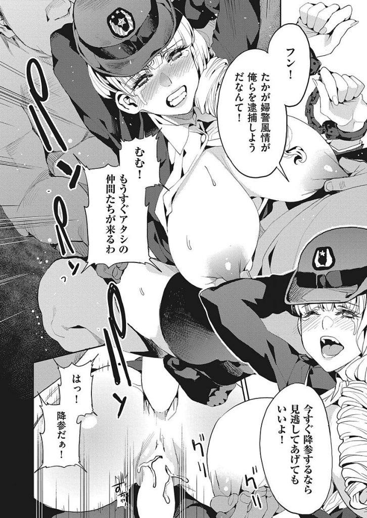 【エロ漫画】プロデューサーに嵌められたアイドルがおやじ達の性玩具にされ鬼畜な変態輪姦でアクメ堕ちして精神が壊れる!