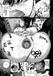 【エロ漫画】淫語落書き肉便器願望のマゾJKが担任に相談するとイラマで精飲させられ緊縛ハード調教でスパンキングアクメ!