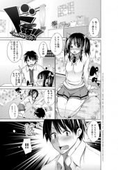 【エロ漫画】初体験の邪魔をするJK彼女と瓜二つのシスコン姉と気付かず風呂場で念願の合体を決めた彼氏が奴隷にされる!