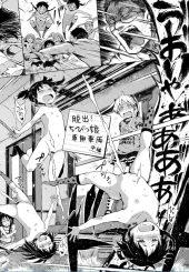 【エロ漫画】副将戦はちびっ子達全員との乱交バトルで大将のお嬢様JSは妄想オナニーしJC少女は種付けされ勇敢に散る!