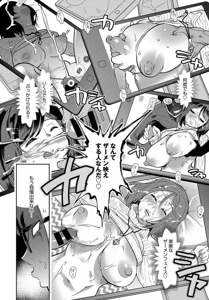 【エロ漫画】普段は聡明で穏やかだが酒を飲むと酒乱で暴れる姉がザーメン臭を嗅ぐと性欲を爆発させオナり狂って弟を誘惑!