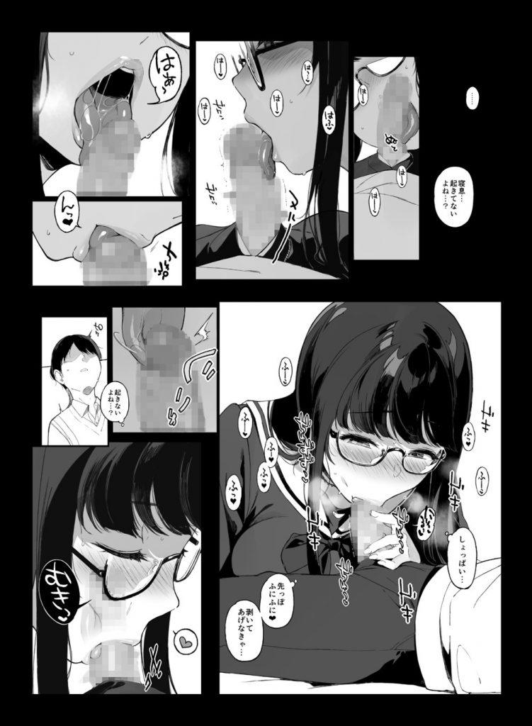 【エロ漫画】男子とは無縁の女子高育ちで性欲の強い真面目JKが中坊を餌食にして逆睡姦で肉バイブにし精魂尽きるまで絞る!