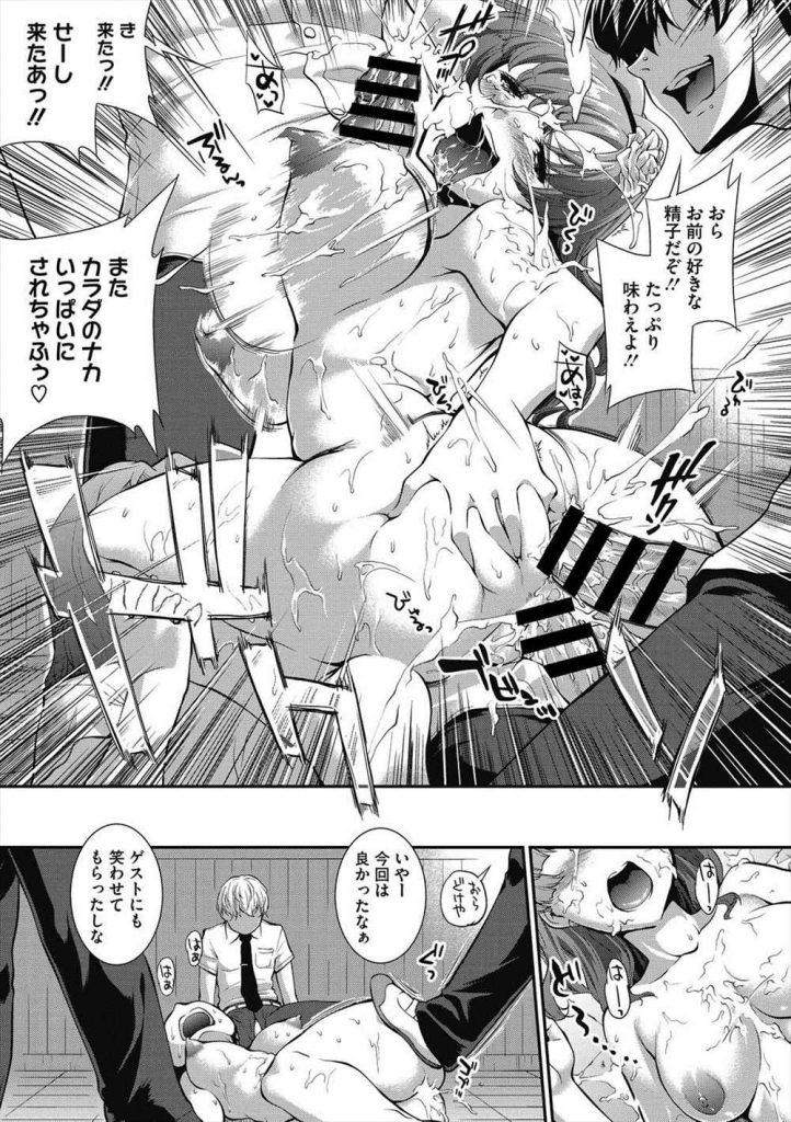 【エロ漫画】好きになったJKは淫乱調教済みで放課後に呼び出されると不良達相手にヨガり狂って輪姦されてる牝豚姿を目撃!