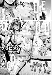 【エロ漫画】清純派現役JKグラドルとしてデビューしたはずが媚薬付きの極小水着撮影後は睡眠薬で寝てる間に輪姦される!