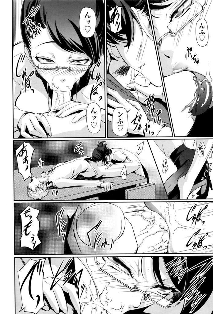 【エロ漫画】彼女との初エッチで緊張して失敗した男子に図書館で出会った真性の痴女お姉さんがSEXの快楽を身体に刻む!