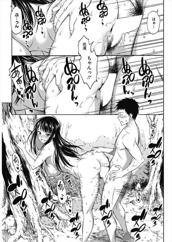 【エロ漫画】生殖器の見せ合いっこをした幼馴染の少女が美人になってあの時の続きをしに来て性器を弄り合い野外でパコる!