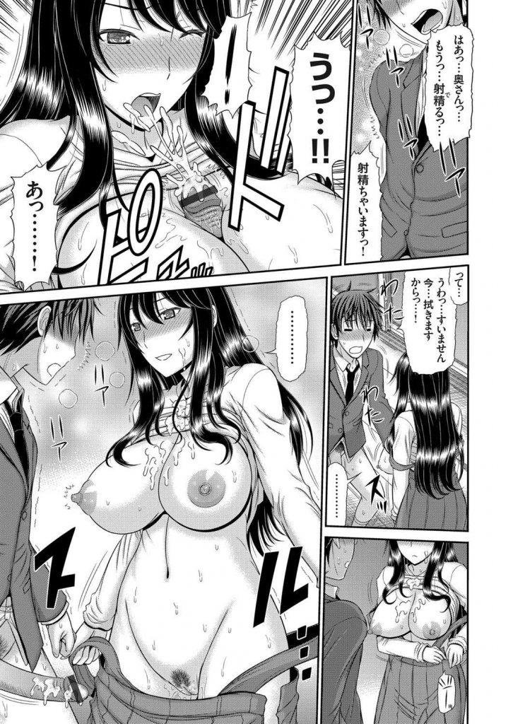 【エロ漫画】セックスレスで欲求不満の変態巨乳人妻が自宅の庭先で野外オナしてるのを覗いてシコる若者を誘惑して性欲解消!