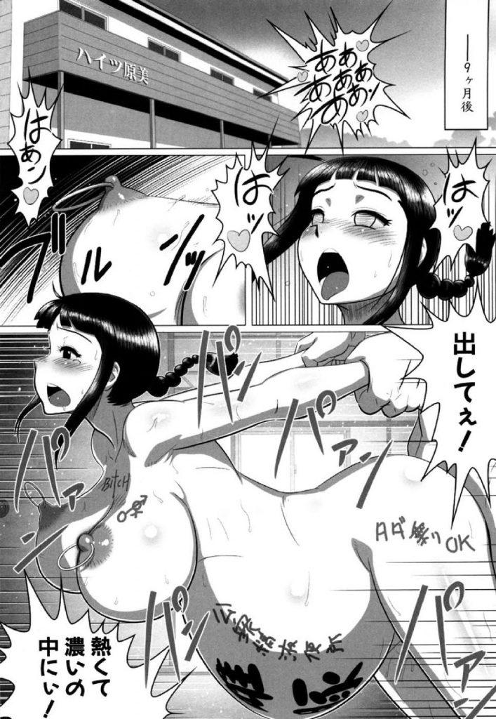 【エロ漫画】NOと言えない大人しい性格の図書委員JKに用務員のおじさんが断る練習をさせるためにチンポ調教して孕ませる!