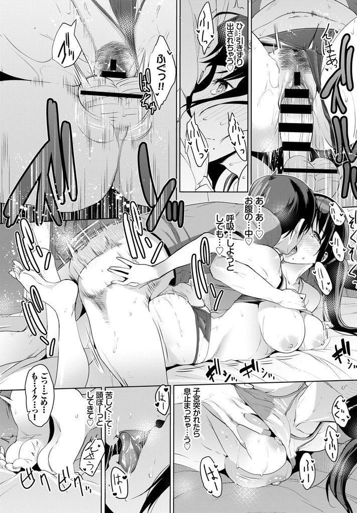 【エロ漫画】宅配バイトのデカ尻巨乳娘が荷物のアダルトグッズを破損させた代わりに自分がオナホールになりご奉仕エッチ!