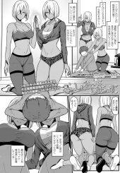 【エロ漫画】ジムで出会った金髪ショートカットの褐色姉妹がひ弱な男をお色気責めでトレーニングさせご褒美セクササイズ!