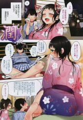 【エロ漫画】巨乳彼女が大学に合格した記念で来た温泉旅行でHな事を期待して下着を穿いてない二人が浴衣姿で激しく絡む!
