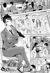 【エロ漫画】可愛い女の子に憧れる男っぽいクールJKが雑誌に載ってたテクでチャラ男に迫られ目隠しプレイで連続アクメ!
