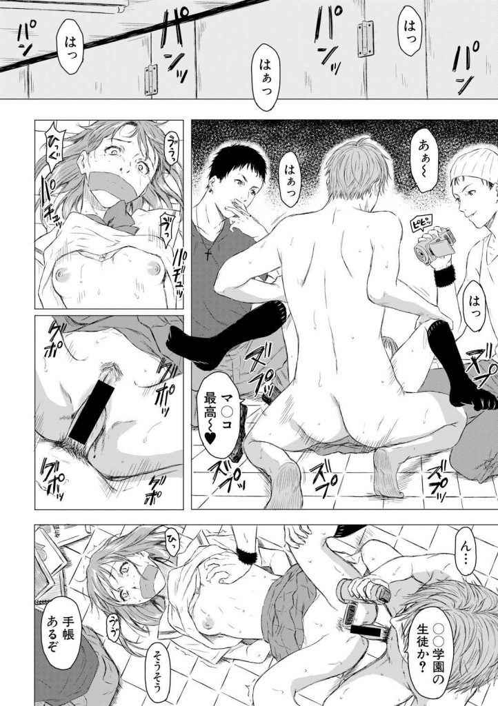 【エロ漫画】公衆トイレで男子便所に入ったJCが鬼畜なDQN達に捕まり容赦ないハメ撮り輪姦レイプで肉調教され便女堕ち!