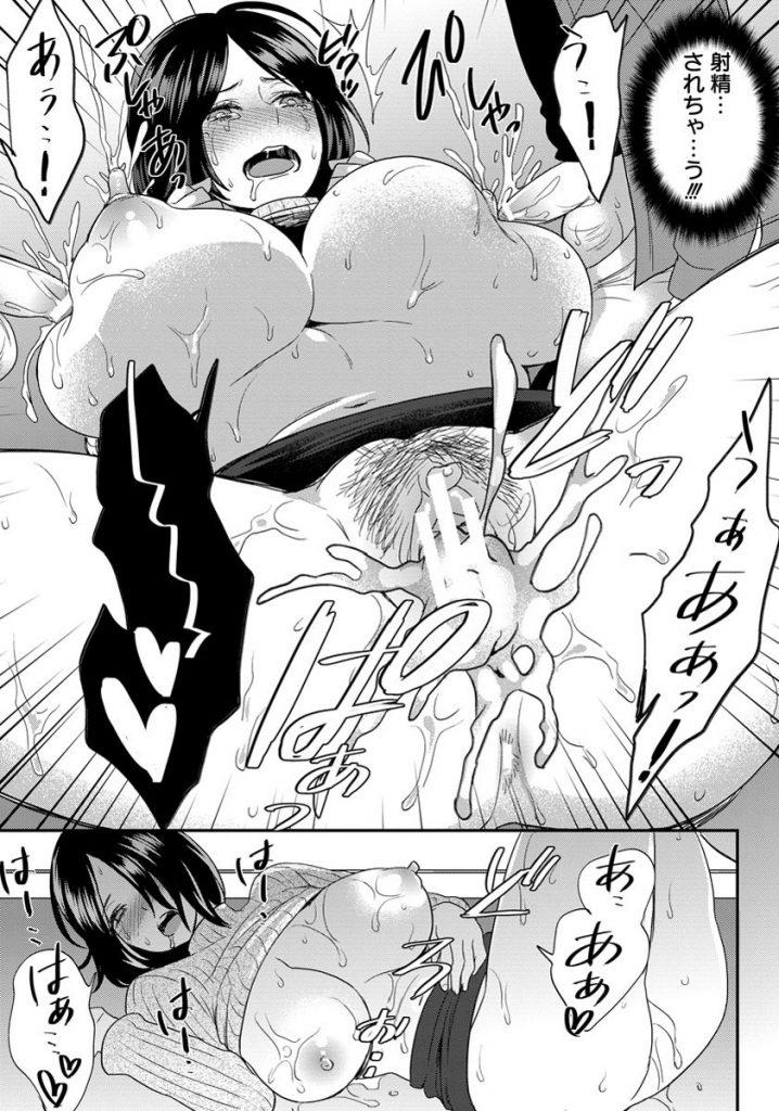 【エロ漫画】搾乳機でオナニーしすぎて母乳が止まらない爆乳ママが息子の友達に授乳とクンニをさせてママショタ生乱交!