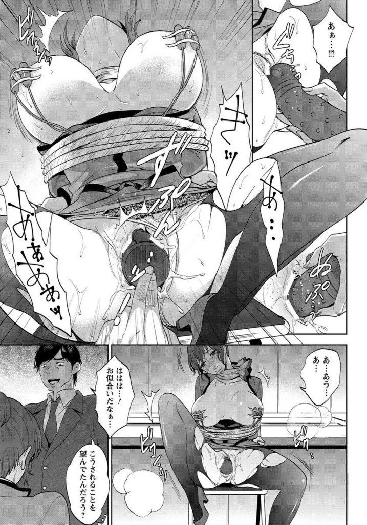 【エロ漫画】フライト中に乗客のマラを咥えるザーメン中毒の変態痴女CAが会社の人間にバレて精液便所調教されアナル姦!