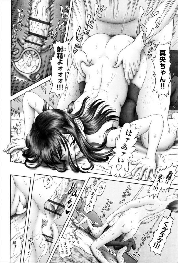【エロ漫画】痴漢を見て興奮した性欲強すぎJSがミニスカで挑発し素股で発情するとラブホに連れ込みロリマンコを大解放!