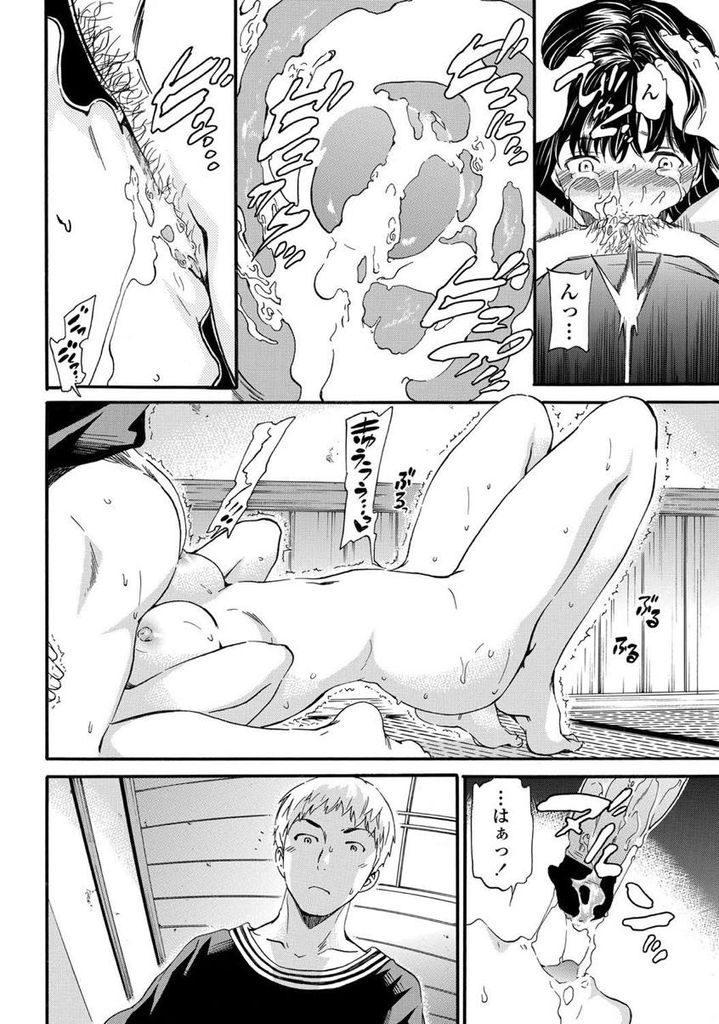 【エロ漫画】彼氏にフラれ泣いてる所をナンパされた清楚娘が居酒屋の個室で無理やり犯されるも体は反応して痙攣絶頂する!