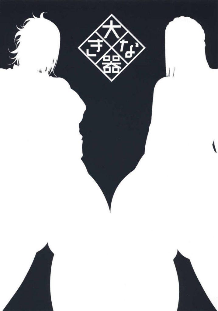 【エロ漫画】黒ギャルビッチに円光に誘われたおじさんが未成年との生ハメ淫行で子作り準備万端のJKマンコに無責任中出し!