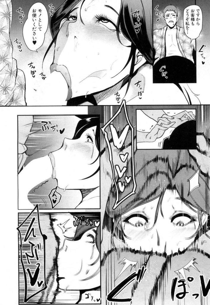 【エロ漫画】自転車で旅する男が偶然見つけた宿で清楚な熟女将がローター挿入褌姿で脇毛を晒して求愛腰振りダンスで誘惑!