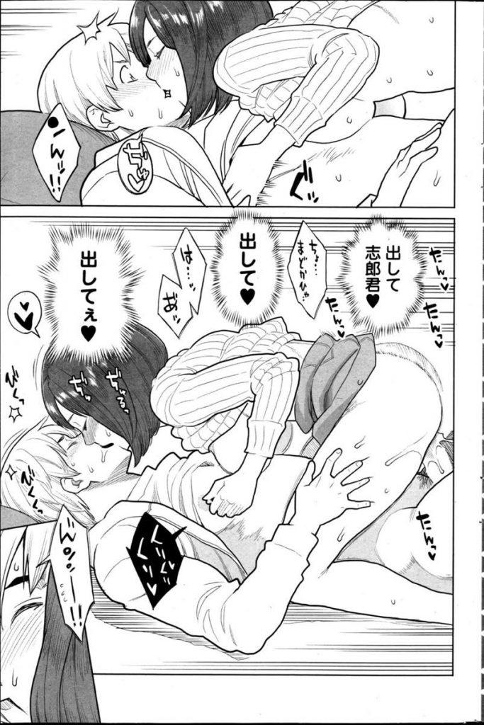 【エロ漫画】誕生日に片思いしてた親友の彼氏を一晩だけレンタルした巨乳美人が彼女の目の前で公認の逆寝取りセックス!
