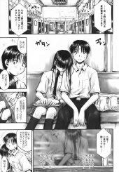 【エロ漫画】終電で寝てるJKが中学の時好きだった同級生だと気づかず肩を貸して終点まで行き当時の想いを伝えいちゃラブH!