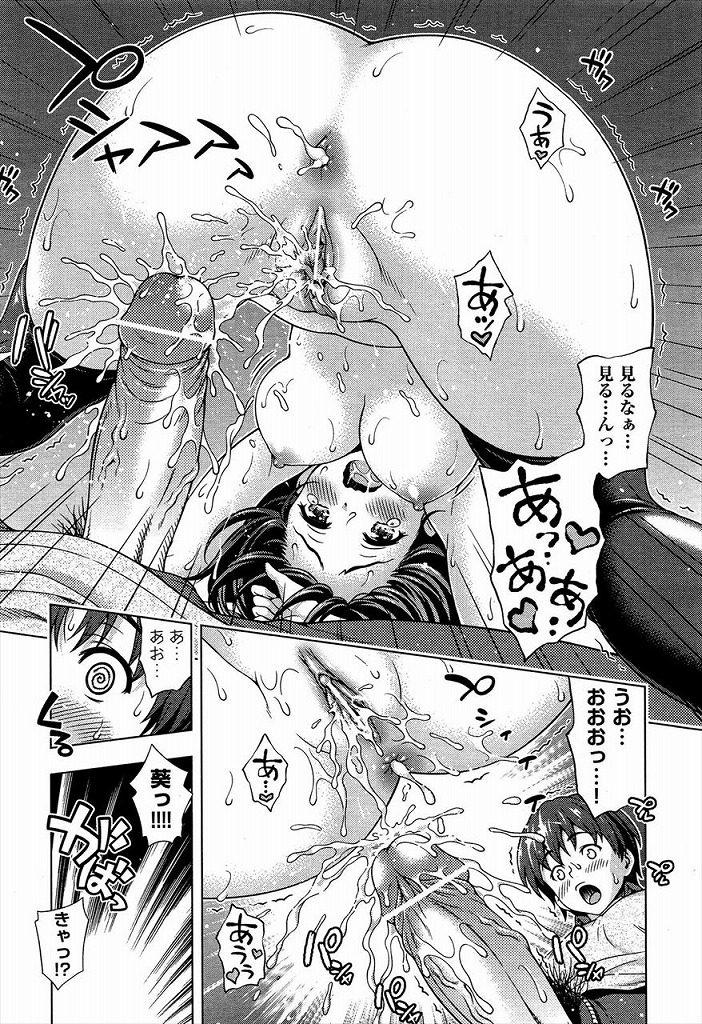 【エロ漫画】不良ギャルに逆拉致拘束された兄を助けに来たボクっ娘JK妹が人質を糧に羞恥写真を撮られ強制公開兄妹アナル姦!