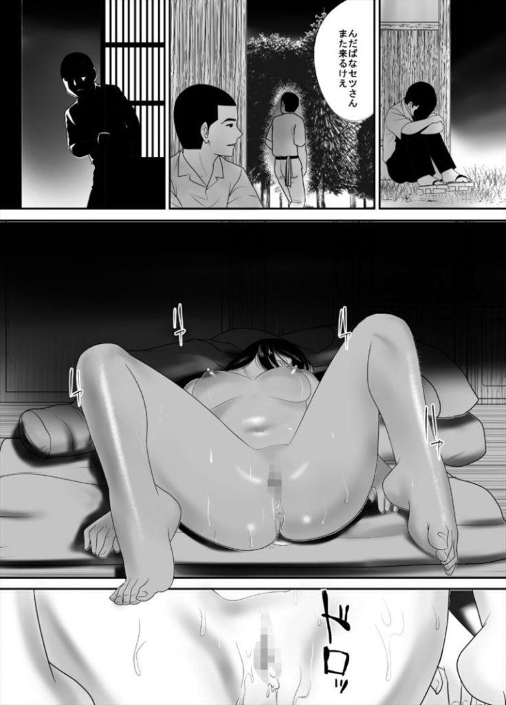 【エロ漫画】一妻多夫の村で行われる成人への通過儀礼の儀式を抜け出す童貞学生が実の母親と禁断の近親相姦で筆おろしする!