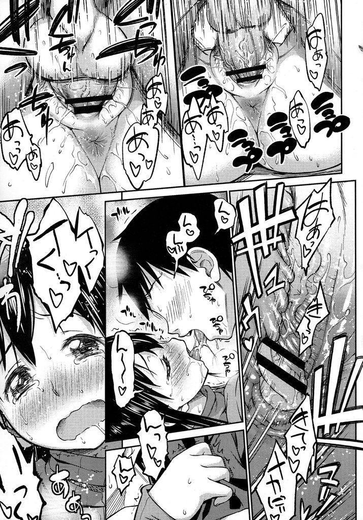 【エロ漫画】寝てる彼氏の顔面に乳房を押し付け寝起きドッキリをする巨乳彼女が興奮した彼に赤ちゃんプレイで授乳手コキしてあげる!