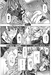 【エロ漫画】図書室で貧乳スレンダー娘からクンニされゾクゾクするJKがレズに目覚め雪の降る野外で互いの性器を弄り合う!