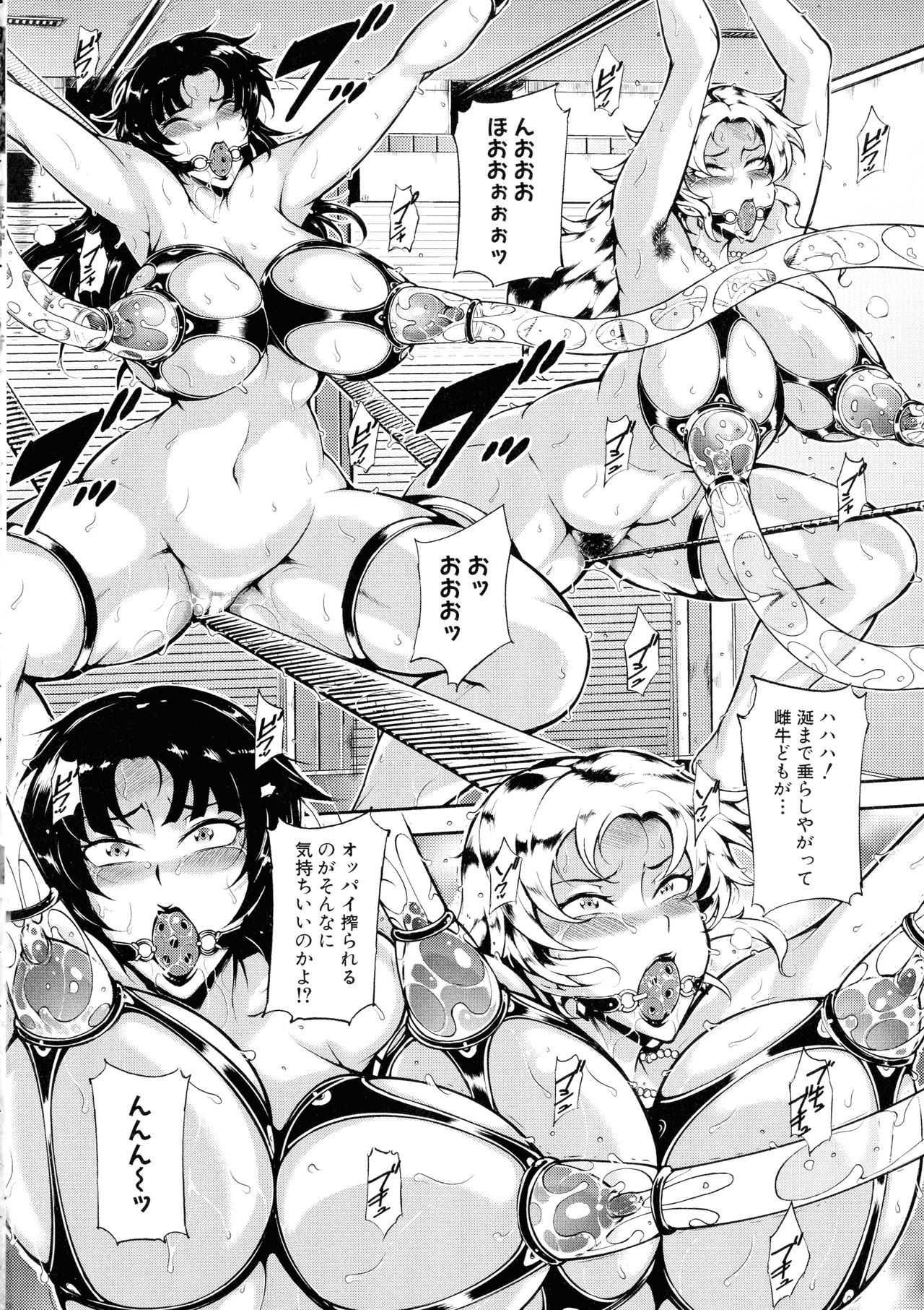 【エロ漫画】病院の地下で変態医師から快楽調教を強いられる爆乳ママが洗脳された息子に肥大化チンポで犯され悶え狂う!