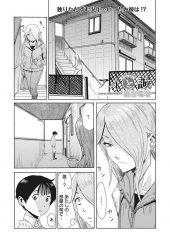 【エロ漫画】偶然助けた少年に弟子志願される目つきの悪いお姉さんが澄んだ瞳と華奢な体格の誘惑に負け処女マン逆レイプ!
