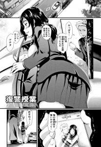 【エロ漫画】自分の彼女が女教師の旦那と不倫してる証拠を掴んだ男子が密告して浮気された者同士で青姦やハメ撮りで発散!