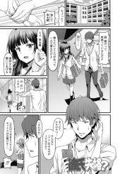 【エロ漫画】鍛えてる男をイカせるのが好きなSな先輩JKに狙われた筋肉質な男が女友達と3P発展し一方的にM男責めされる!