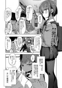 【エロ漫画】彼氏が出来た母親に邪魔者扱いされ寂しさを紛らわす為に叔父と肉体関係を持つJCがS責めで中年男を翻弄する!