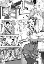 【エロ漫画】人妻熟女にセックス相手を斡旋する喫茶店で性欲を持て余す常連客と美人店長に迫られ筆おろし3Pで痴女られる!