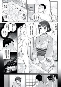 【エロ漫画】偶然泊まった旅館には性欲旺盛な妖怪娘達が居た。鬼に狐にろくろ首の娘たちに乱交セックスを誘われ人間&妖怪が入り乱れ妖怪マンコに種付け中出しセックス