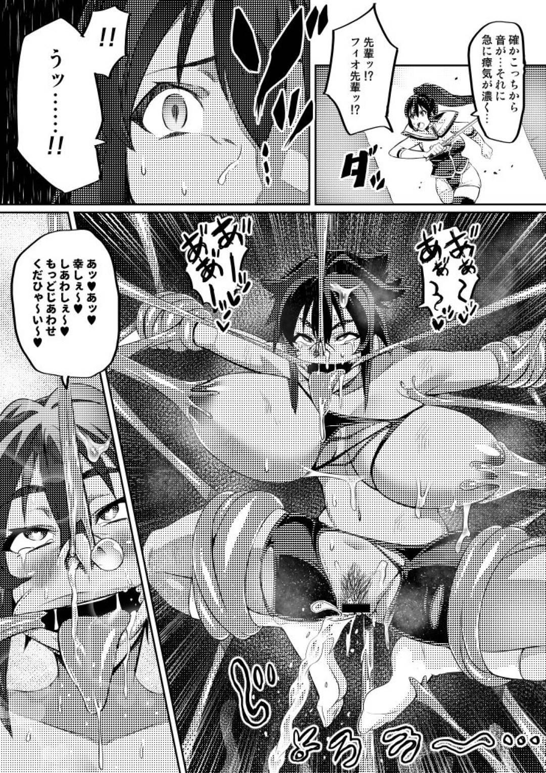 【エロ漫画】淫魔のチカラで自分の欲望を具現化した触手に犯され、股間にチンコが生えて仲間の女の子を犯してゆく