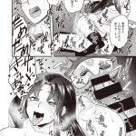 【エロ漫画】不登校のJKの家に訪れたら、クラスの男子の半分を食べたとんでもない痴女だとわかり、逆レイプされて生ハメセックスで連続中出し!