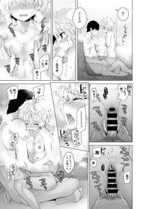 【エロ漫画】同居してる大人しいJKと一緒にお風呂に入ってヌルヌル乳首責めしてイカせたあと、そのまま浴槽で対面座位の生ハメセックスで中出しする!